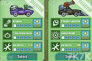 《狂暴武装车》游戏画面2