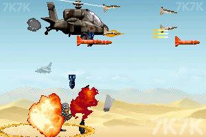 《武装直升机》游戏画面7