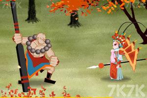 《霸王别姬》游戏画面8