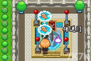 《魔法学院RPG2》游戏画面3