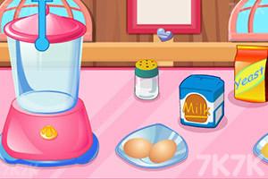 《彩虹糖饼干》游戏画面5