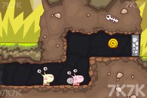 《蜗牛情侣大冒险》游戏画面3
