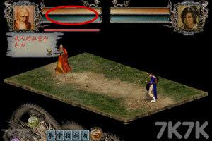 《金庸群侠传2正式版1.0》游戏画面9