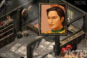 《金庸群侠传2正式版1.0》游戏画面8
