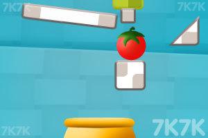 《送番茄下油锅》游戏画面4