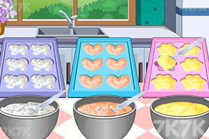 《七彩水果生日蛋糕》游戏画面1