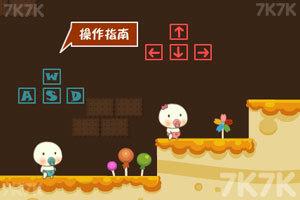 《宝宝爱吃糖》游戏画面3