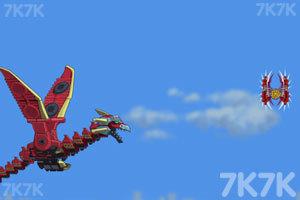 《恐龙战队之左德冲锋》截图2