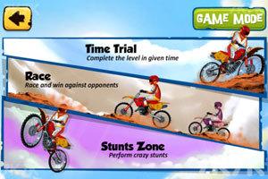 《越野摩托挑战赛》游戏画面3