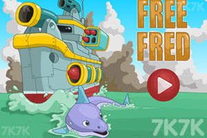 《拯救海豚行动》游戏画面5