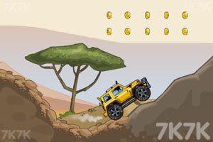 《疯狂吉普车2》游戏画面6
