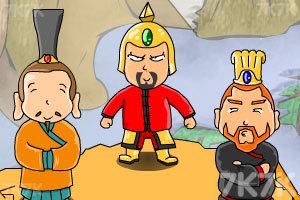 《三国麻将风云》游戏画面3