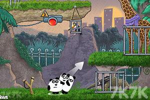 《小熊猫逃生记3》游戏画面2