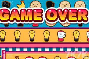 《男人版超市购物》游戏画面2