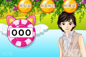 《甜心女孩约会》游戏画面3