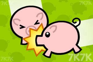 《猪年斗小猪》游戏画面1