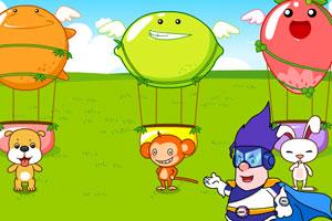 呆呆超人之热气球之旅
