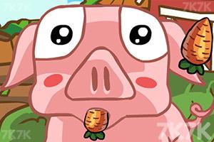 《宠物猪宝宝》截图2