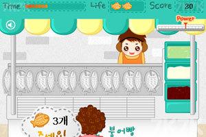 《烤制美味雕鱼烧》游戏画面2