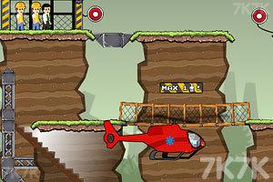《安全撤离》游戏画面2