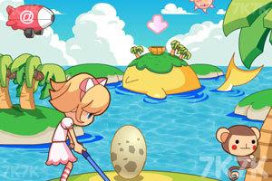 《美少女打蛋》游戏画面4