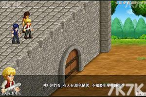 《英雄大作战V0.7终极无敌版》游戏画面5