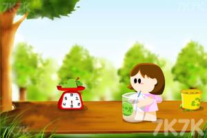 《芒果鸡尾酒》游戏画面3