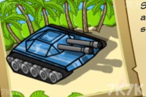 《海岛保卫战》游戏画面3