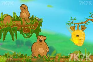《小熊父子偷蜂蜜》游戏画面3
