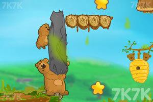 《小熊父子偷蜂蜜》游戏画面4