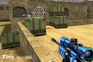 《狙击枪训练》截图1