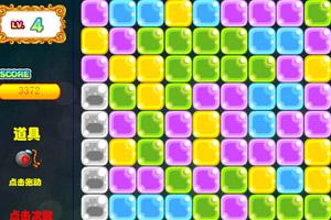 《消灭彩砖》游戏画面1