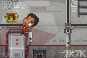 《大盗越狱》游戏画面6