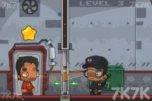 《大盗越狱》游戏画面5