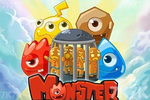 《怪物杀手电脑版》游戏画面1