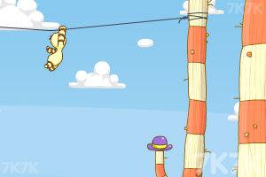 《追回我的帽子2》游戏画面4