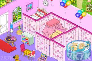 《我的小屋》游戏画面3