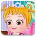 可愛寶貝扮公主