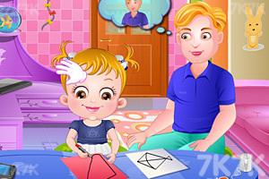 《可爱宝贝放风筝》游戏画面8