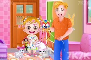 《可爱宝贝放风筝》游戏画面9