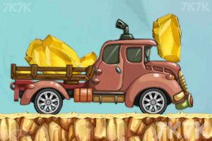 《采矿运输车》游戏画面1