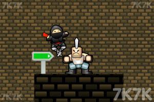 《忍者学院》游戏画面5