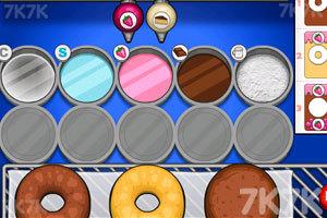 《老爹甜甜圈店》截图6