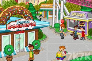 《老爹甜甜圈店》截图5