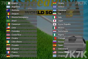 《世界杯实况3》游戏画面3