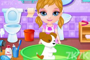 《宝贝照顾狗狗》游戏画面1