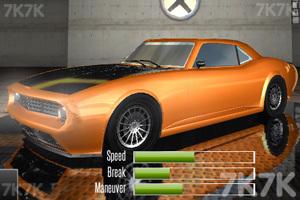 《极品飞车在线玩》游戏画面6