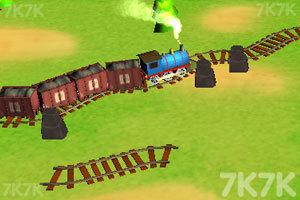 《为小火车铺路》游戏画面3