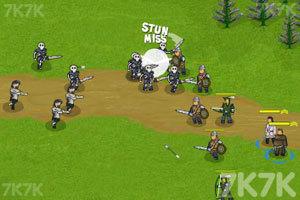 《皇族守卫军》游戏画面3
