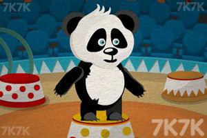《熊猫逃亡记》游戏画面2